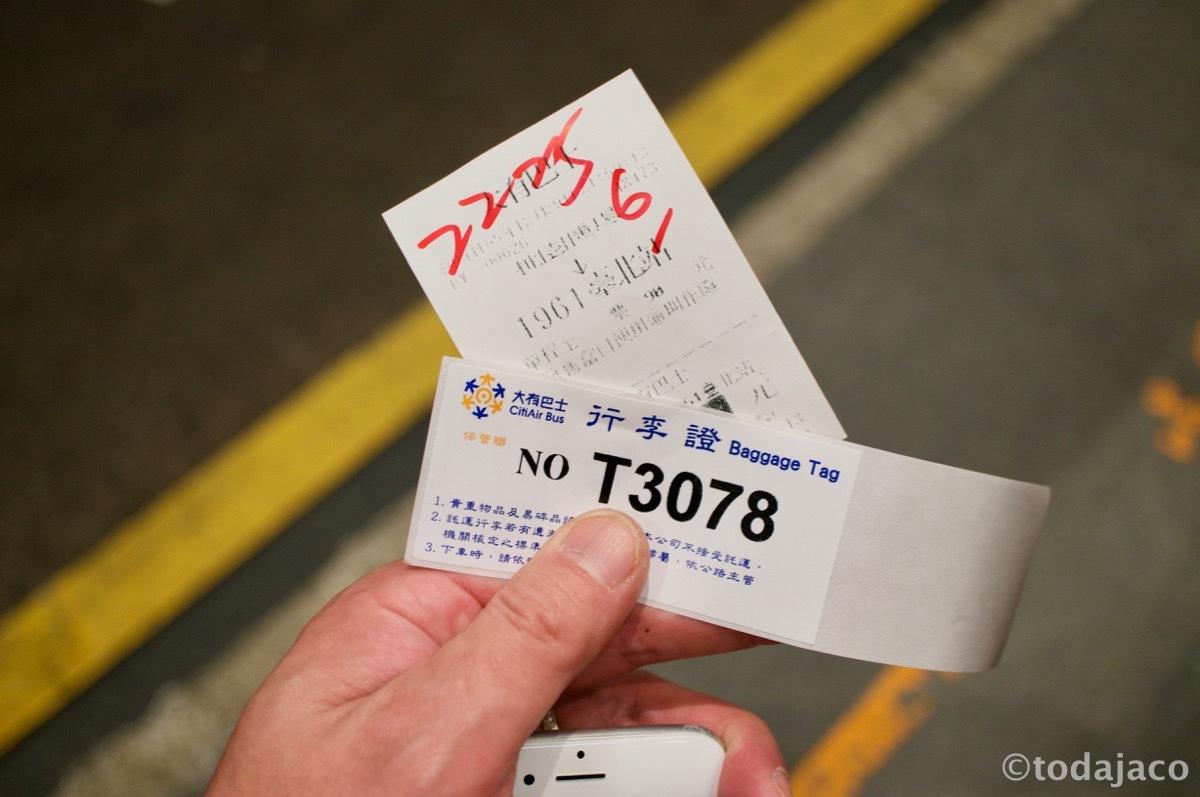 バスのチケットと預けた荷物のタグ