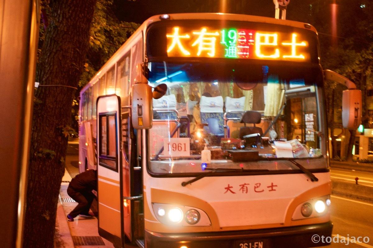 ボロい・・・大有バス