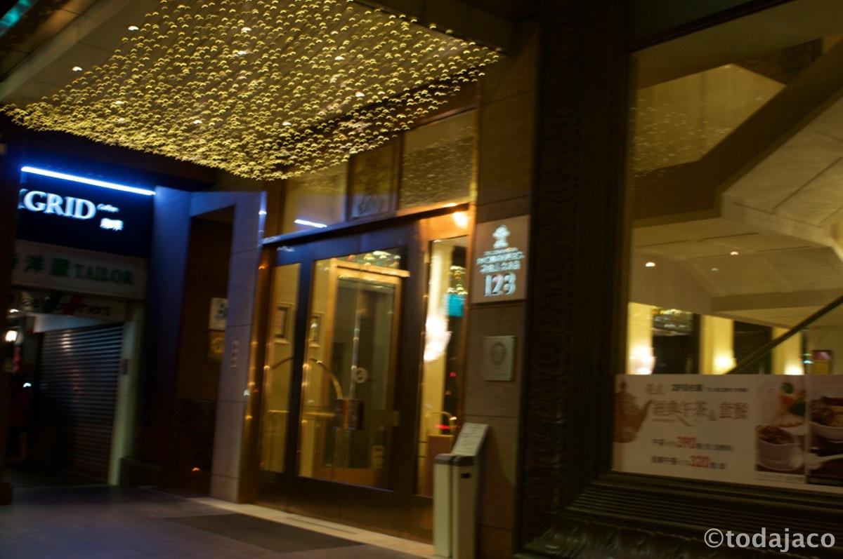 お世話になるホテルはサンワンレジデンス(神旺商務酒店)
