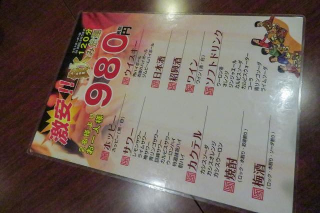 上野忘年会(9)