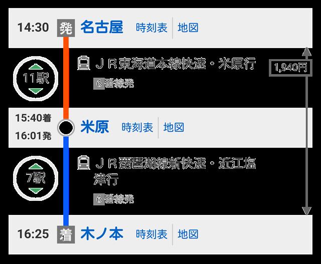 名古屋1日目(26)