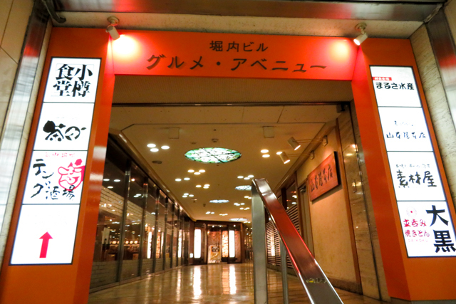 名古屋1日目(37)