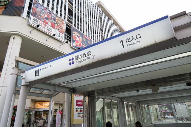 名古屋3日目(3)