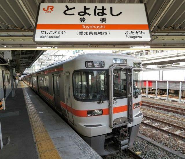 名古屋3日目(29)