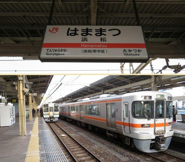 名古屋3日目(34)