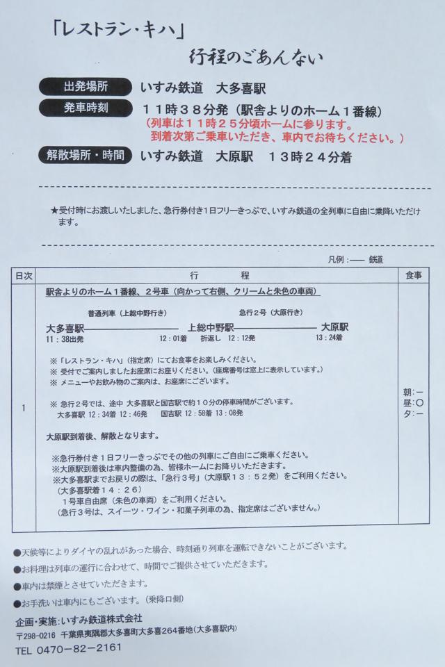 伊勢海老1(50)