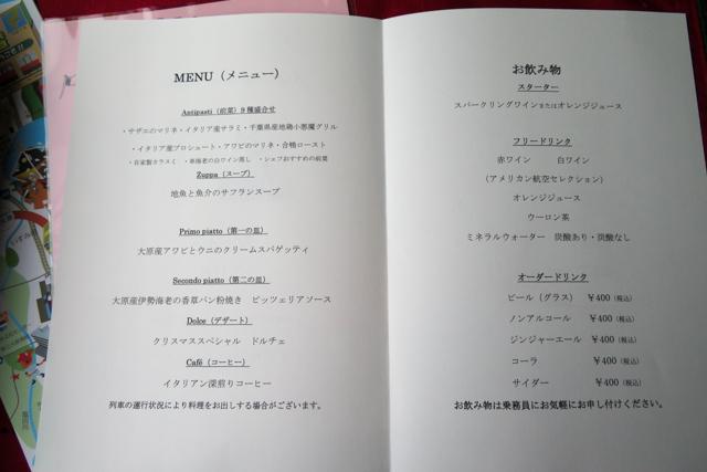 伊勢海老2(5)