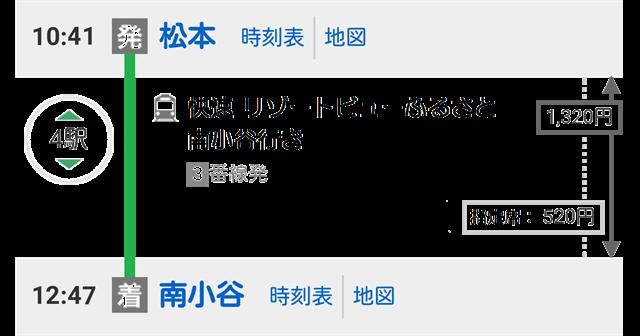 金沢行程(2)