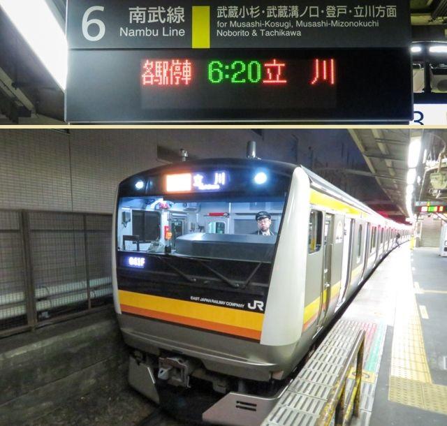 北陸day1(2)