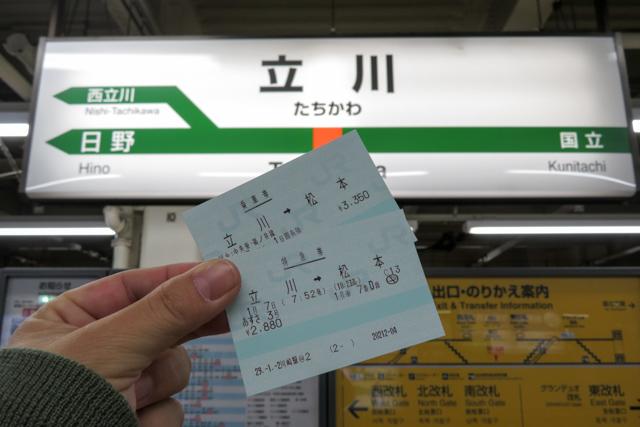 北陸day1(5)