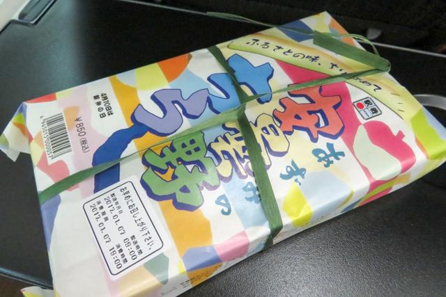 北陸day1(20)