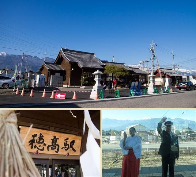 北陸day1(32)