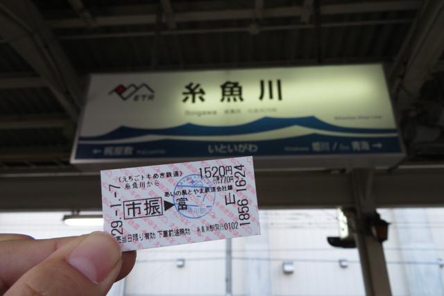 北陸day3(12)