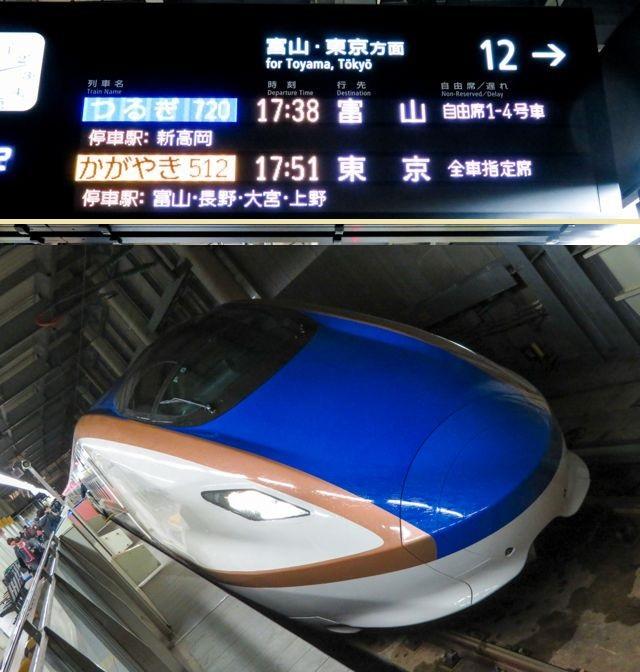 北陸day8(30)