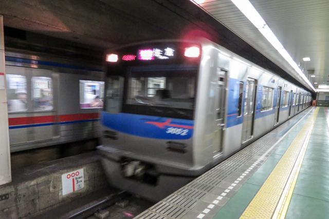 AsakusaWalk(2).jpg