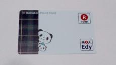 お買いものパンダのEdyカード