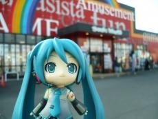 ついに長崎県にもミクアケFTが新たに