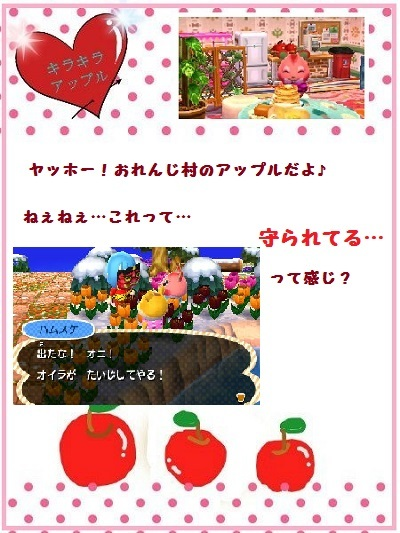 記事(3)