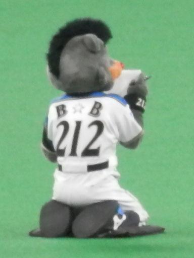 212B☆B