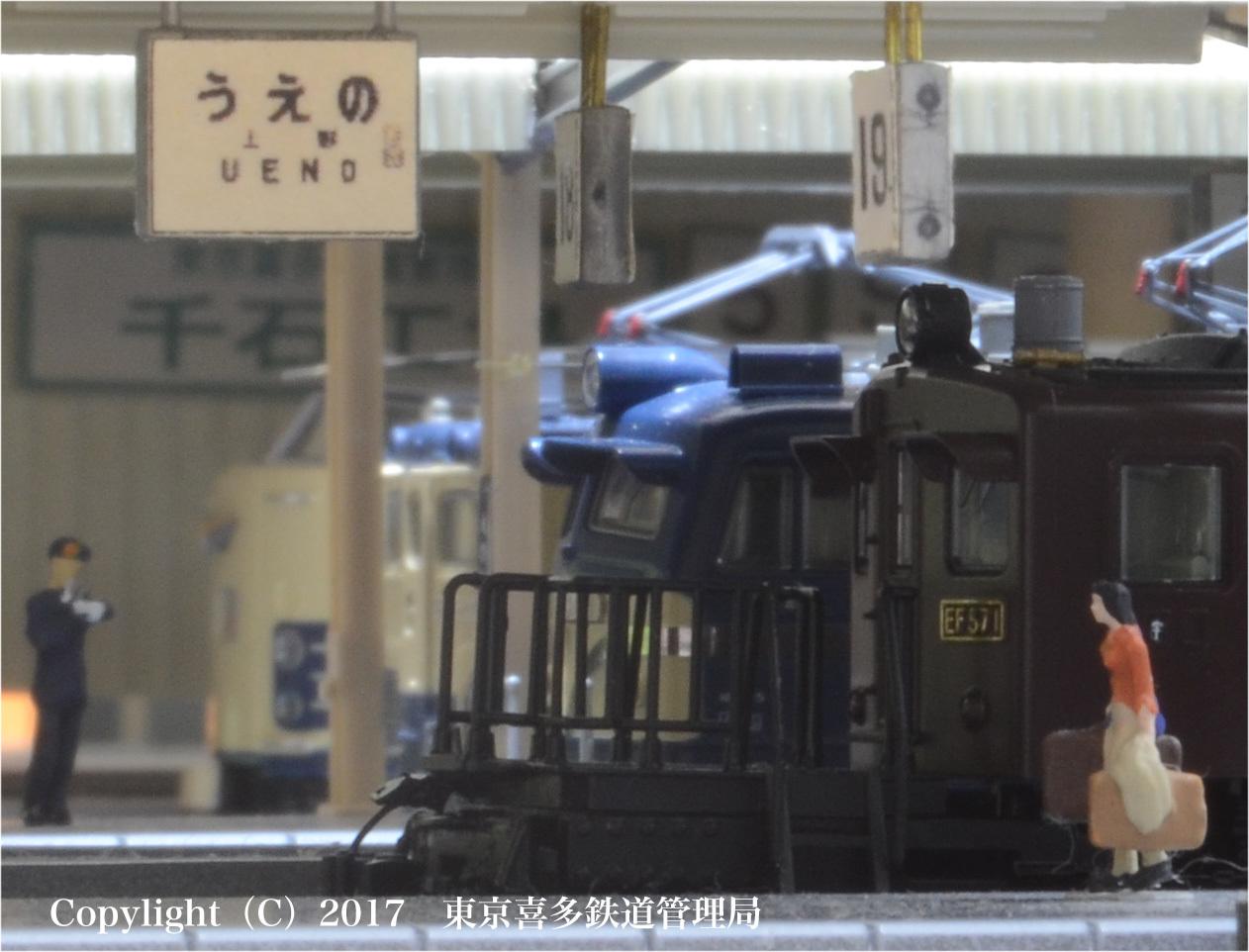 170121_ueno_chihei_001.jpg