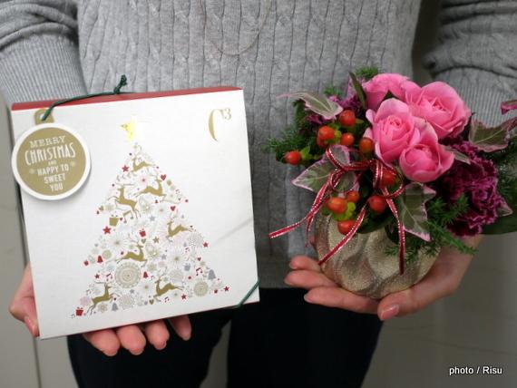 クリスマス シーキューブ「ハッピースウィートアソートのセット」 日比谷花壇2016