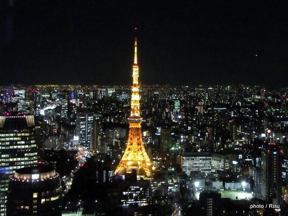 アンダーズ東京