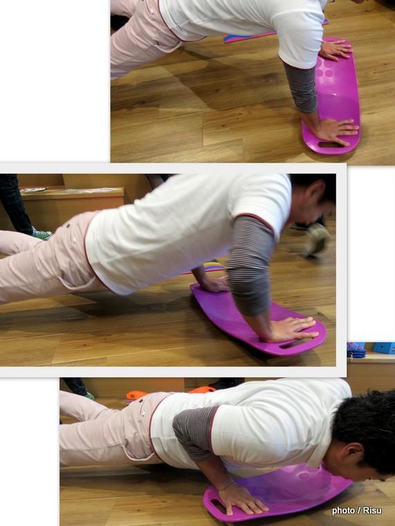 シンプリー フィット ボード トレーニング方法3