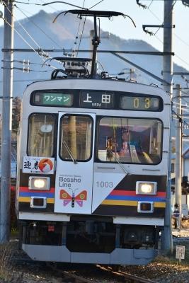 2017年1月1日 上田電鉄別所線 下之郷 1000系1003編成