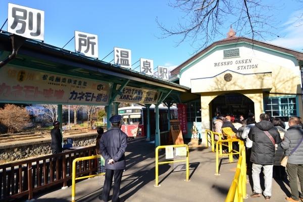 2017年1月2日 上田電鉄別所線 別所温泉 1000系1001編成