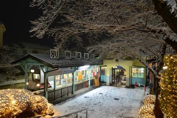 2017年1月8日 上田電鉄別所線 別所温泉 1000系1003編成