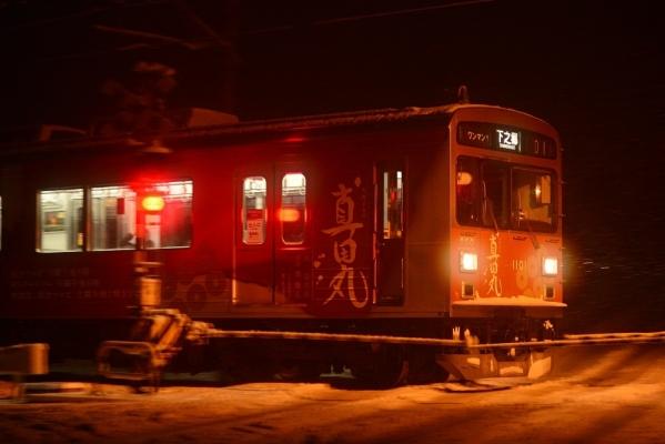 2017年1月8日 上田電鉄別所線 寺下~神畑 1000系1001編成