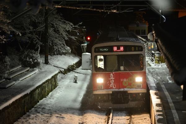 2017年1月9日 上田電鉄別所線 別所温泉 1000系1001編成