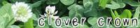 clover crown