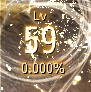 59なった