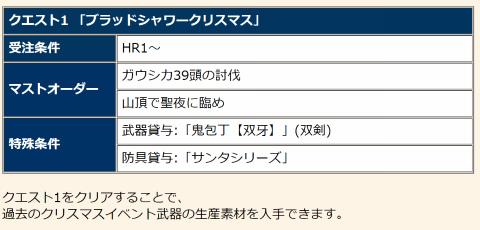 無題2 - コピー