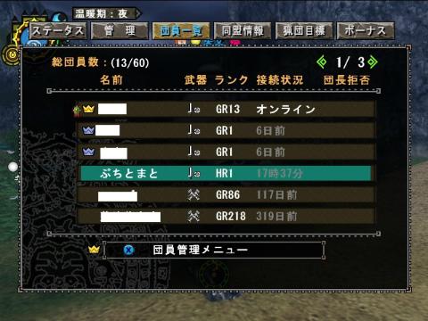 mhf_20161128_175020_989.jpg