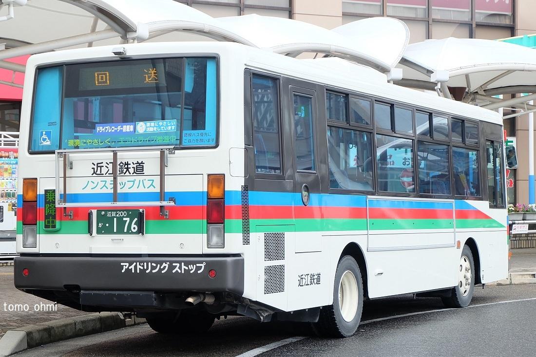 DSCF3584.jpg