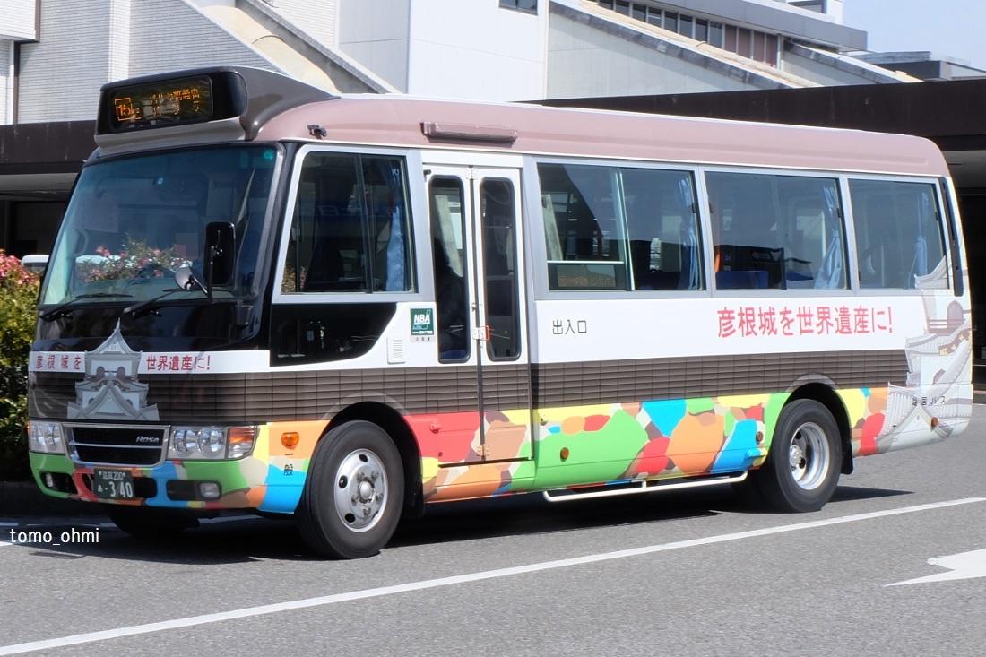 DSCF8791-2.jpg