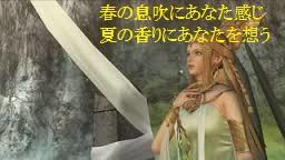 姫2 - コピー