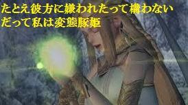 姫3 - コピー