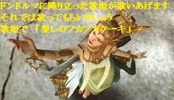 姫4 (2)