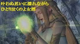 姫3 - コピー (2)