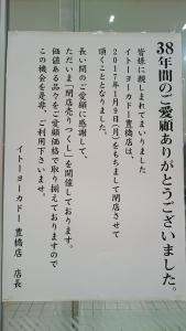 DSC_3070a.jpg