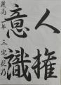 ⑧三宅花乃DSC_9172トリ
