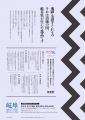 H28suguremono_catalog_05.jpg