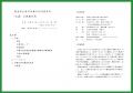 marumori03-EPSON482.jpg