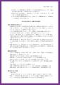 marumori05-EPSON487.jpg