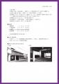 marumori06-EPSON485.jpg