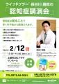 toki-hasegawa01-EPSON492.jpg