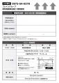 toki-hasegawa02-EPSON493.jpg